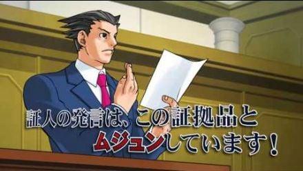Ace Attorney : Phoenix embrase le barreau en vidéo