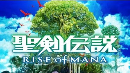 Rise of Mana - Trailer Annonce (JAP)