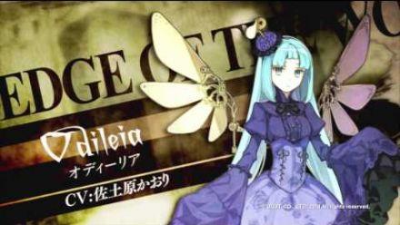 Vid�o : Atelier Ayesha trailer