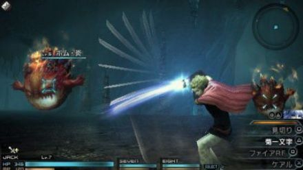 vid�o : Final Fantasy Type-0 HD : comparatif PSP / PS4