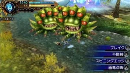vid�o : Final Fantasy Explorers : L'Héritage de Final Fantasy