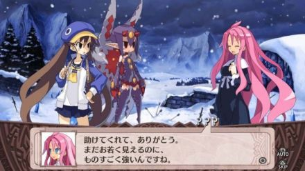Vid�o : Disgaea 4 : A Promise Revisited - Bande Annonce