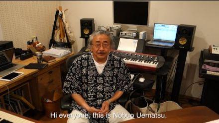 Terra Battle - Message de Nobuo Uematsu