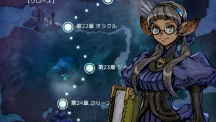 Terra Battle - Bande annonce