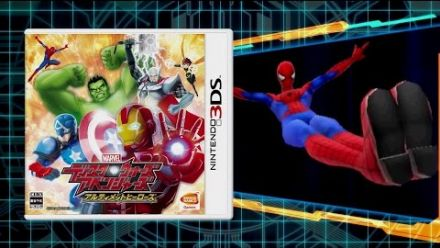 Vid�o : Avengers Disk Wars, vidéo japonaise