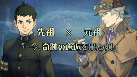 Vidéo : The Great Ace Attorney - trailer TGS 2014