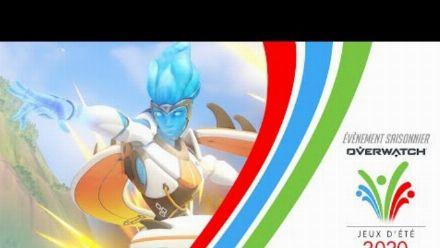 vidéo : Overwatch : les Jeux d'été 2020 | 4 au 25 Août