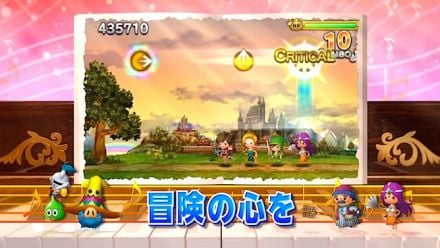Vid�o : Theatrhythm Dragon Quest : Trailer Jump Festa 2015