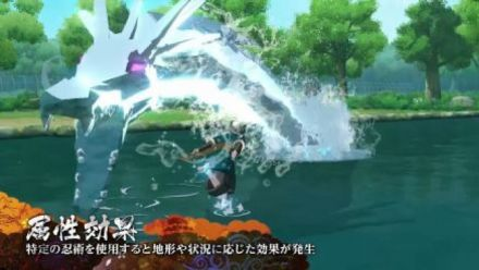 Naruto Shippuden- Ultimate Ninja Storm 4 -Cinématique d'introduction