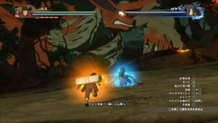 Naruto Shippuden Ultimate Ninja Storm 4 : Nouvelle séquence de gameplay
