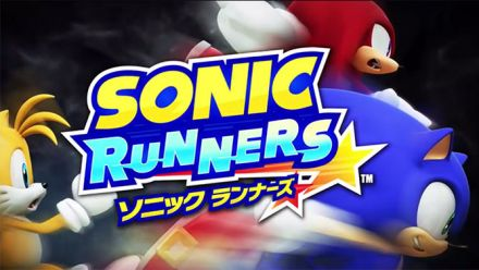 Vidéo : Sonic Runners - teaser trailer