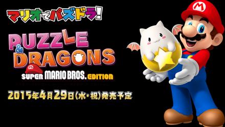 Vid�o : Puzzle & Dragons Super Mario Bros. Edition Trailer