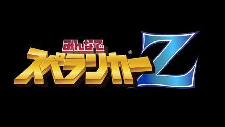 Vid�o : Spelunker Z : annonce du jeu de Square Enix sur PS4