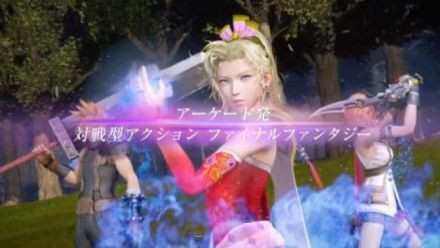 Vid�o : Dissidia Final Fantasy : Castle Pandaemonium