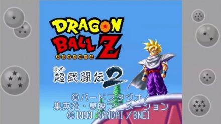 Vidéo : Dragon Ball Z Extreme Butôden : Bonus de précommande
