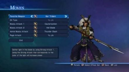 Vid�o : Dynasty Warriors 8 Empires - Trailer
