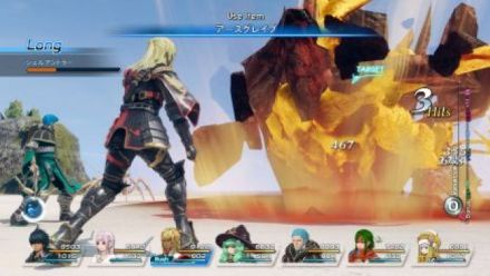 vidéo : Star Ocean 5 : Integrity and Faithlessness - Anne Spotlight