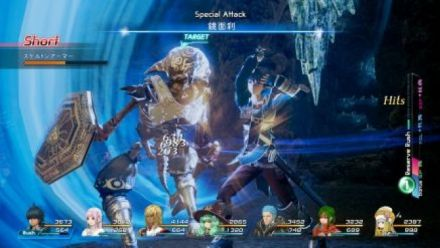 vidéo : STAR OCEAN 5 Integrity and Faithlessness - Battle Trailer