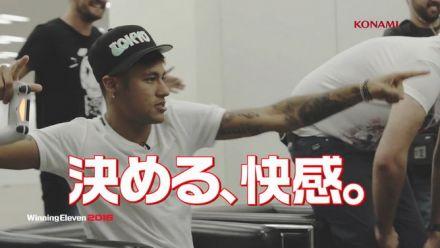 PES 2016 : Neymar Jr. vs Adam Bhatti