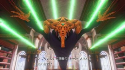 vidéo : World of Final Fantasy : Red Dragon Mirage