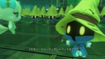 vidéo : World of Final Fantasy : Ifree Mirage