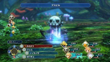 vidéo : World of Final Fantasy : Mirage Kotaimai