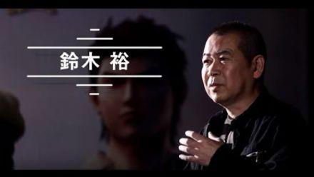 Shenmue III : Interview japonaise de Yu Suzuki