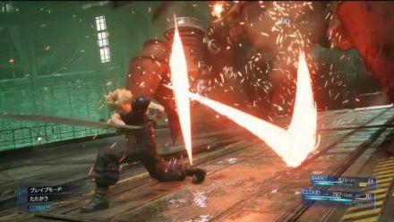 vidéo : Final Fantasy VII Remake : Pub japonaise #2