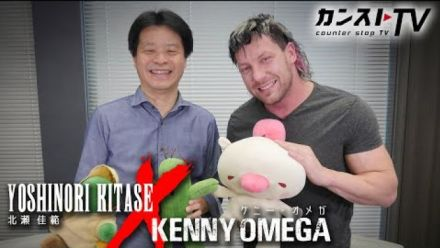 Final Fantasy VII Remake : Interview de Yoshinori Kitase