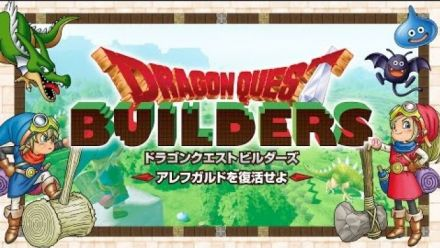 Séquence de gameplay Dragon Quest builders JF 2016