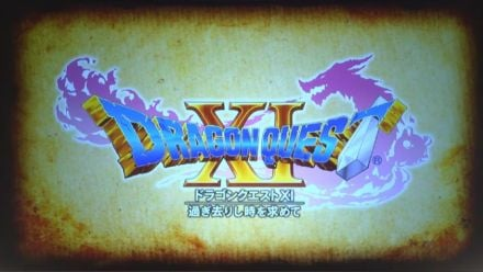 vidéo : Dragon Quest XI - Teaser officiel
