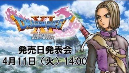 Vid�o : Dragon Quest XI : Date pour la date de sortie