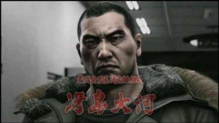 Vid�o : Yakuza 6 : 40 minutes de gameplay