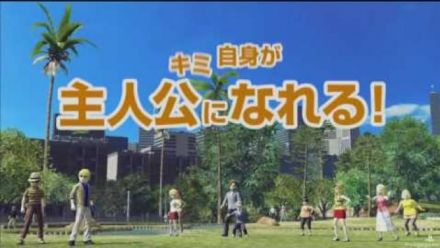 Vid�o : Everybody's Golf PS4 - Bande-annonce TGS
