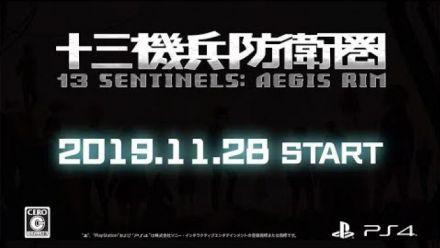 13 Sentinels Aegis Rim : date de sortie japonaise