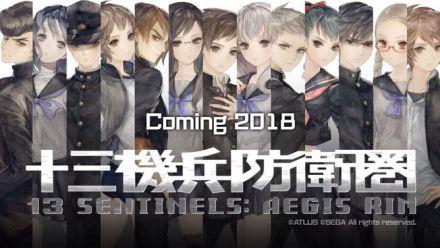 Vid�o : TGS 2017 : 13 Sentinels Aegis Rim s'offre une bande-annonce
