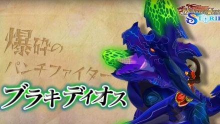 Vid�o : Monster Hunter Stories : Brachydios