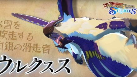 vid�o : Monster Hunter Stories : Lagombi