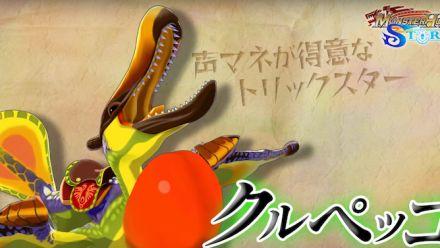 Vid�o : Monster Hunter Stories : Qurupeco