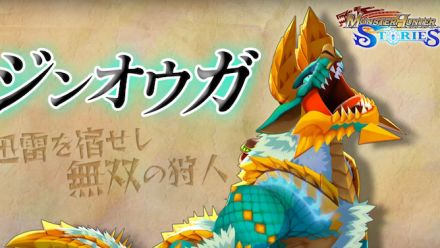 vidéo : Monster Hunter Stories : Zynogre