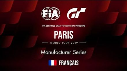2019 World Tour 1 | Paris | Manufacturer Series