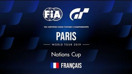 2019 World Tour 1 | Paris | Nations Cup