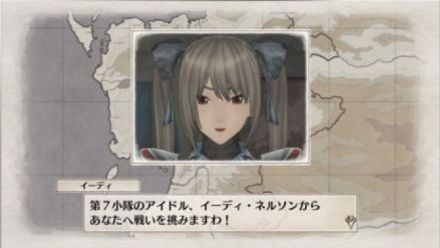 Vid�o : Valkyria Chronicles Remastered - Bande-annonce
