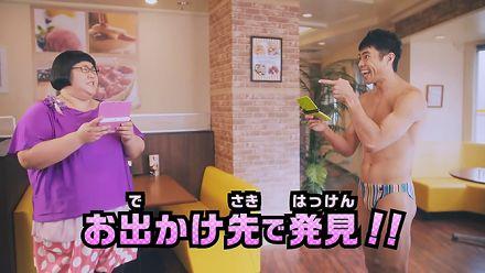 Vidéo : Dragon Ball Fusions : Publicité japonaise décalée
