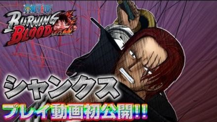 vidéo : One Piece Burning Blood - Gameplay Shanks