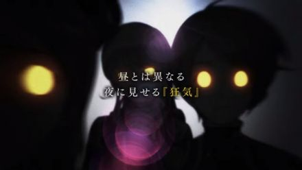 Vid�o : Le teaser de Black Rose Valkyrie