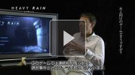 Heavy Rain : japanese special présentation