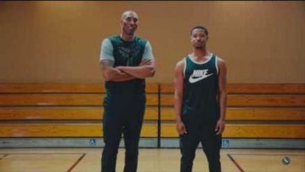 vidéo : NBA 2K17 : Intro mode Ma Carrière