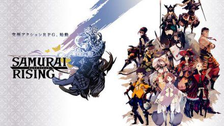 Vid�o : Annonce japonaise de Samurai Rising