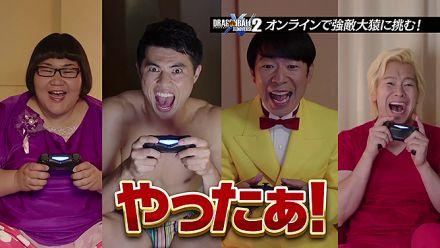 Vid�o : Dragon Ball Xenoverse 2 : Des humoristes japonaises présentent la coop